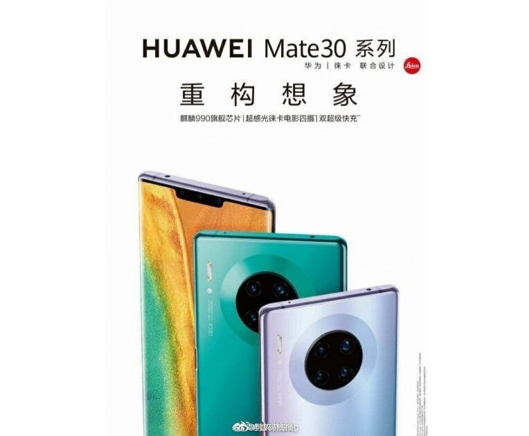 Google Huawei Mate 3o Conflict