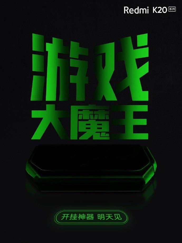 Xiaomi Gaming Controller